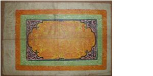 Banknote from Tibet