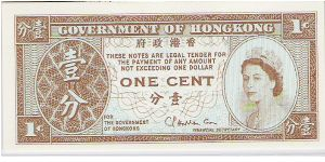 1 cent Banknote