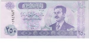 250 dinar 1422    Hussein/Rock Dome Banknote