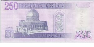 Banknote from Iraq
