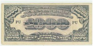 Japanese-Philippine (JIM) Invasion Money issued by the occupying forces of Japan for use in the Philippines. This was the LARGEST denomination note issued by the japanese. Banknote