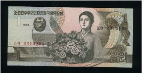 1 Won.