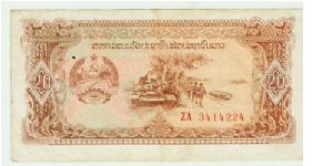 IS THIS FROM MYANMAR? YEAR? Banknote