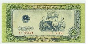 ONE OF MY PERSONAL FAVORITES! 1958 NORTH VIETNAM 2 DONG IN EF+ CONDITION! Banknote