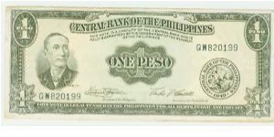 THE FIRST CURRENCY ISSUED BY THE GOVT. OF THE PHILIPPINES POST WWII. PATTERNED AFTER THE US DOLLAR. Banknote