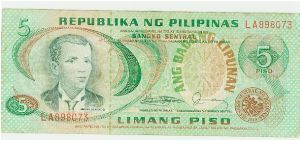 YEAR? FIVE PESO NOTE FROM THE PHILIPPINES. Banknote