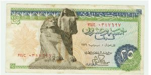 NICE 25 PIASTRES FROM EGYPT. Banknote
