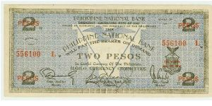 NICE WWII PHILIPPINES 2 PESO GUERILLA/EMERGENCY NOTE. Banknote