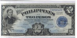 PI-95 2 Peso Victory note. Banknote
