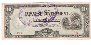 phillipines under Japan Banknote