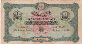 1 Livre Turque 1332 Banknote From Turkey Banknotebank Com