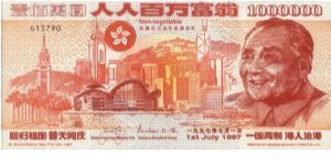 1,000,000 Million Dollars 