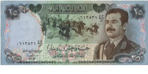 25 Dinars Dated 1986 Central Bank Of Iraq Obverse Portrait Saddam
