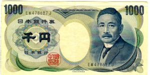 Year? 1000 YEN(F) Japan