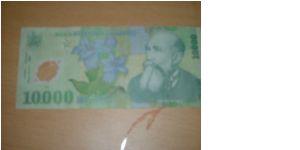 10,000 lei Banknote