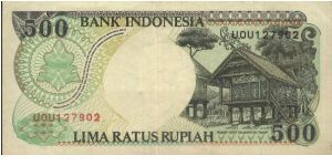 Banknote from Indonesia