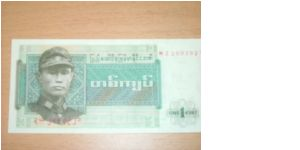 One kyat Banknote