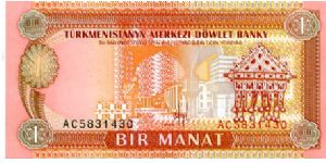 Banknote from Turkmenistan