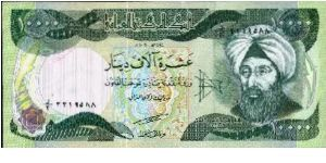 BEWARE OF FAKE NOTE!
