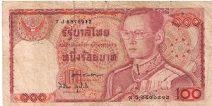 Thailand 100 bahts (old) Banknote