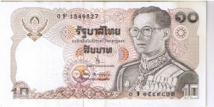 Thailand 10 bahts. Banknote