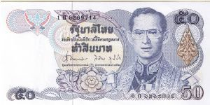 Thailand 1996 50 bahts. Banknote
