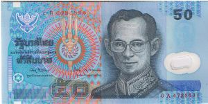 Thailand 1997 50 bahts (new) Banknote