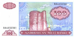 Red-violet on pale bale and multi-colour underprint. Banknote