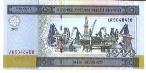 Slate blue on light blue and multicolour underprint. Oil rigs and pumps at center right. Value on back. Banknote