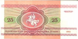 Violet on red, green and multicolour underprint. 