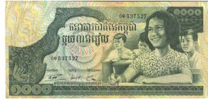 Green on multicolour underprint. School children. Head of Lokecvara at Ta Som on back. Watermark: SChool girl. Signature 13. Printer: BWC. (Not Issued). Banknote