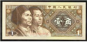 1 yijiao монета 1 злотый 1995 года цена