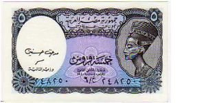 5 Piastres __pk# New __L. 1940 (2002)
