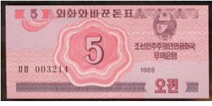 North Korea 5 Chon Visitors Issue 1988 P32. Banknote