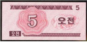 Banknote from Korea - North