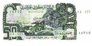 Dark green on multicolour underprint. Shepherd with flock at lower left center. Farm tractor on back. Signature varieties. Banknote