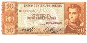 Orange on multicolour underprint. Portrait Antonio Jose de Surce at right. Puerta del Sol on back. Serie A. Banknote
