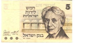 Light and dark brown. Henrietta Szold at right. Lion's Gate on back. Banknote