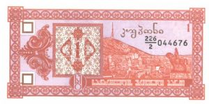 Red-ornage and light brown on lilac underprint. 