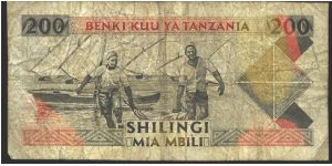 Banknote from Tanzania