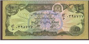 Green and blue on multicolour underprint. Mountain road scene at center on back. Banknote