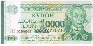 10000 RUBLEI