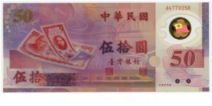 50 Yuan