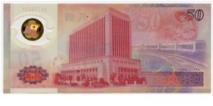 Banknote from Taiwan