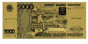 24K Gold foil banknote, all currency available Banknote