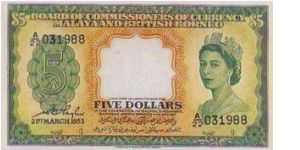 5 Dollars dated 21st March 1953 w/ serial No:A/22 031988