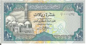 Blue and black on multcolour underprimt. Al Baqilyah Mosque at left. Black blue and brown; Ma'rib Dam at center right, 10 at upper corners.