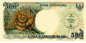 500 Rupiah 