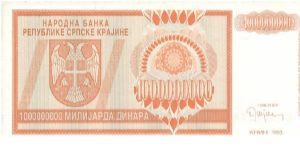 Banknote from Croatia