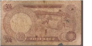 Banknote from Namibia